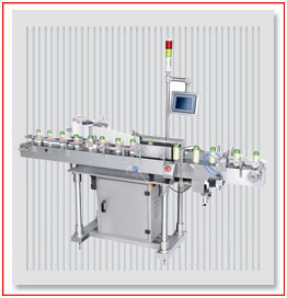 Labeling Machine OBSL-120 / Fully Automatic Labeler Machine