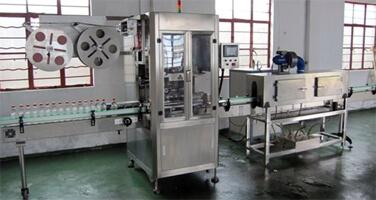 Shrinkable Label Inserting Machine (Applicator) Model No. SB-SLEEVE-30 GMP Model